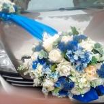 оформление на свадебный автомобиль в прокат, Новосибирск