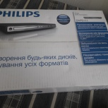 Продам DVD-плейер PHILIPS, Новосибирск