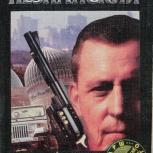 Ф. Незнанский / Игра по-крупному (Аст, 1999 ), Новосибирск