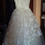 Свадебное вечернее платье, Новосибирск