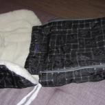 Продам чехол накидка на санки сани новый, Новосибирск