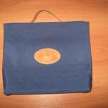 Портфельчик-конференц (синий прочный  полиэстр) - для бумаг и другого, Новосибирск