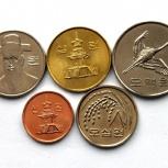 Южная Корея набор из 5 монет, Новосибирск