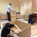 Соберем и разберем вашу мебель, Новосибирск