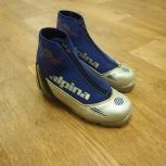 Ботинки для беговых лыж Alpina, Новосибирск