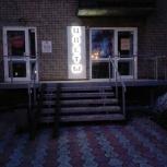 Вывеска с контр ажурной подсветкой, Новосибирск