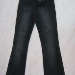Продам джинсы, размер 27., Новосибирск