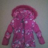 Продам тёплый зимний костюм. Размер 128., Новосибирск
