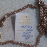Золотая цепочка 585 пробы,плетение бисмарк., Новосибирск
