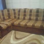 Угловой диван в отличном состоянии, Новосибирск