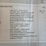 Продам двухкамерную стекл входную дверь пвх (VEKA), Новосибирск