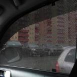 Тонирующие авто шторки, Новосибирск