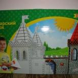 Игровой набор, Kids Вояж, Серия Собери и раскрась, Новосибирск