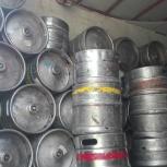 Продам пивные кеги и пивное оборудование, Новосибирск