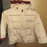 Куртка на зиму, Новосибирск