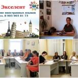 Изучение английского языка, Новосибирск