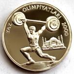 ТУРЦИЯ 2500000 лир 1998 Серебро. Олимпиада. Штанга, Новосибирск