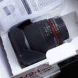 Объектив Samyang 24mm f/1.4 ED AS UMC AE Nikon F, Новосибирск