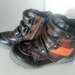 Продам демисезонные ботинки 34 размер, Новосибирск
