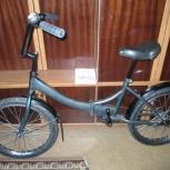 """Велосипед складной, колёса 20"""", Новосибирск"""