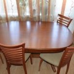 Продам стол и стулья из массива дерева, Новосибирск