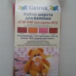 Набор шерсти для валяния, Новосибирск