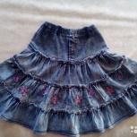 Джинсовая юбка, Новосибирск