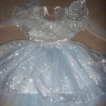 продам платье снежинки, Новосибирск