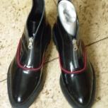 Новые кожаные итальянские ботинки, Новосибирск