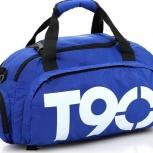 Сумка-рюкзак Nike T90 спортивная новая, Новосибирск
