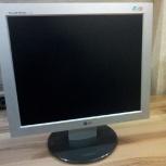 Монитор LG L1730S, LCD монитор (17'' (43см)), Новосибирск