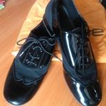 Обувь для танцев, Новосибирск