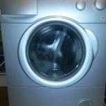 Ремонтируем стиральные машины, плиты, посудомойки, Новосибирск