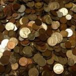Куплю монеты России и СССР для личной коллекции, Новосибирск