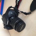 Продам фотоаппарат, Новосибирск