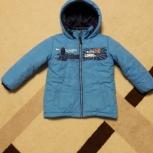 Куртка демисезонная р. 104, Новосибирск