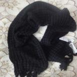Черный шарф Mango,новый, Новосибирск