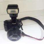 Canon EOS 60D и с ним вспышку Speedlite и оптику EF 17-40mm, Новосибирск