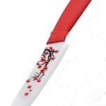 керамический нож, ножи, Новосибирск