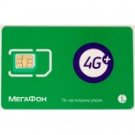 Безлимитный интернет 4G МегаФон, Новосибирск