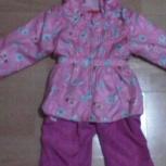 продам детский костюм весна-лето, Новосибирск