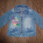 Джинсовая курточка для девочки Gloria Jeans, Новосибирск