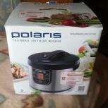 Продам мультиварку Polaris PMC 0511AD новая в коробке, Новосибирск