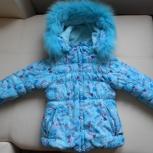 Куртка зимняя для девочки,на 110см, Новосибирск