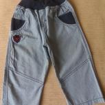 Легкие джинсы для мальчика на 1-2 года, Новосибирск