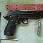 Пневматический пистолет Sig Sauer P226 X-Five, Новосибирск