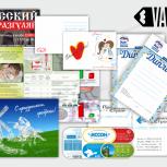 Дизайн полиграфии / айдентика / наружная реклама, Новосибирск