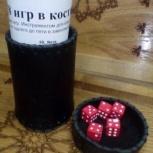 18 игр в 1 стакане Спидометр (черный), Новосибирск