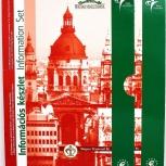 Нидерланды евро набор 2003 редкость. Информационный сет банка Венгрии, Новосибирск