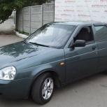 Куплю наше авто. Приора, Калина и др., Новосибирск